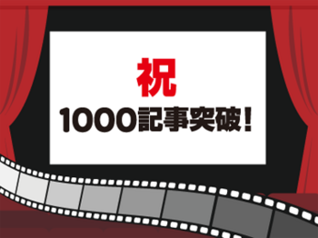 1000review.png