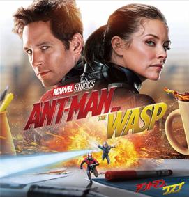 ANT-MAN&WASP.png