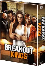 BreakoutKings1.png