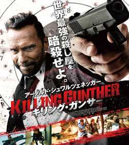 KillingGunther.png