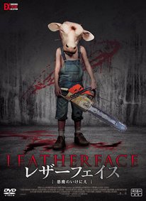 LEATHERFACE.png