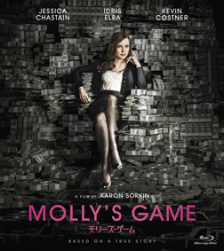 MollysGame.png