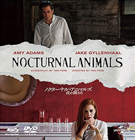 NocturnalAnimals.png