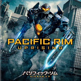 PacificRim2.png