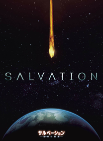 SALVATION1.png