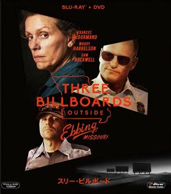 ThreeBillboards.png