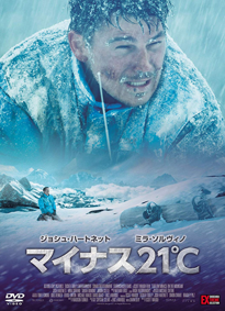 minus21C.png